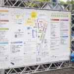 「SHIBUYA BOUSAI FES 」@代々木公園が無事終了しました!