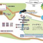 11/10(土)11(日)千葉県北総花の丘公園「わんわんフェスタ」にて試着&即売会します!愛犬と一緒にお試しください。